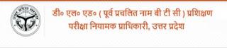 Sarkari Result UPTET 2021 - 2022 | Online Form | Syllabus | Sarkari Job Ind | Sarkari Naukri