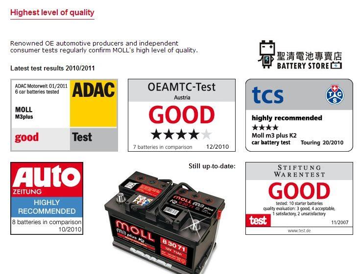 nokia手機電池專賣店|手機|nokia- nokia手機電池專賣店|手機|nokia - 快熱資訊 - 走進時代