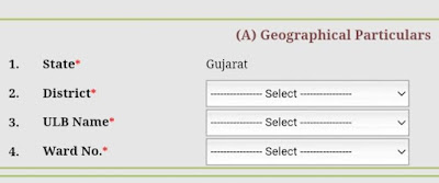 Sauchalay Online Form Registration,