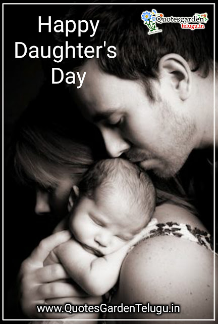 Happy-daughters-day-2020-greetings-wishes-images-in-Telugu