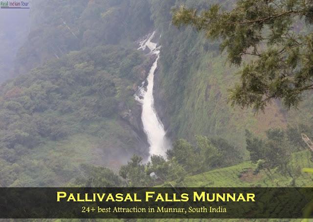 Munnar Attractions : Pallivasal Falls Munnar