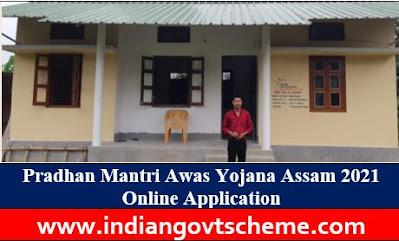 Pradhan Mantri Awas Yojana Assam