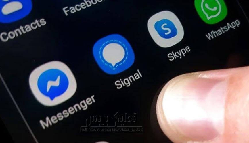بعد تحديثات الواتساب WhatsApp تعرف على بديله سينيال Signal