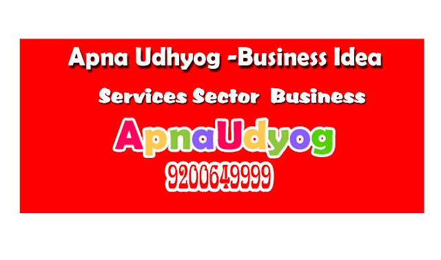 Services Sector  Business