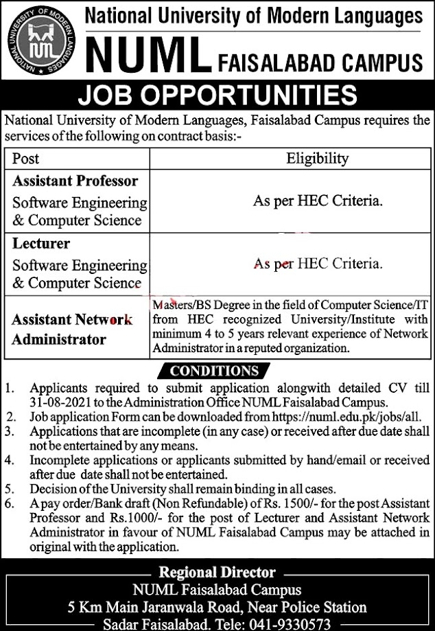 National University of Modern Languages Latest Latest Jobs - NUML Faisalabad Campus 2021 Jobs