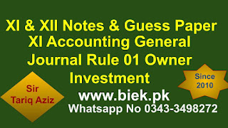 General Journal Rule 01 Owner Investment