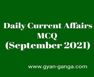 September 2021 Daily Current Affairs MCQ in Hindi
