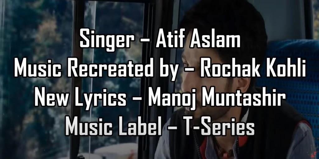 DEKHTE DEKHTE Mp3 & LYRICS - Batti Gul Meter Chalu - Atif Aslam, Mp3 Download, देखते देखते  - Batti Gul Meter Chalu - Atif Aslam -Lyrics In Hindi, DEKHTE DEKHTE  - Batti Gul Meter Chalu - Atif Aslam Lyrics In EnglishDEKHTE DEKHTE Mp3 & LYRICS - Batti Gul Meter Chalu - Atif Aslam, Mp3 Download, देखते देखते  - Batti Gul Meter Chalu - Atif Aslam -Lyrics In Hindi, DEKHTE DEKHTE  - Batti Gul Meter Chalu - Atif Aslam Lyrics In EnglishDEKHTE DEKHTE Mp3 & LYRICS - Batti Gul Meter Chalu - Atif Aslam, Mp3 Download, देखते देखते  - Batti Gul Meter Chalu - Atif Aslam -Lyrics In Hindi, DEKHTE DEKHTE  - Batti Gul Meter Chalu - Atif Aslam Lyrics In EnglishDEKHTE DEKHTE Mp3 & LYRICS - Batti Gul Meter Chalu - Atif Aslam, Mp3 Download, देखते देखते  - Batti Gul Meter Chalu - Atif Aslam -Lyrics In Hindi, DEKHTE DEKHTE  - Batti Gul Meter Chalu - Atif Aslam Lyrics In English