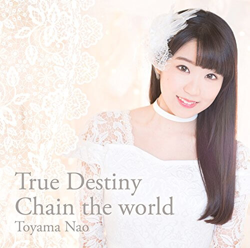 東山奈央 (Nao Toyama) – True Destiny Lyrics 歌詞 MV