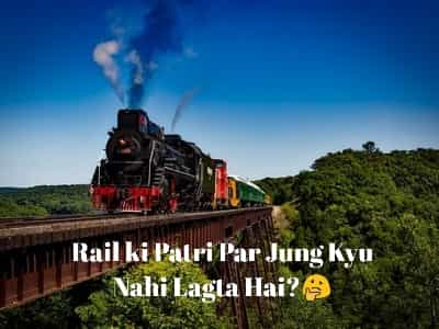 Rail ki Patri Par Jung Kyu Nahi Lagta Hai