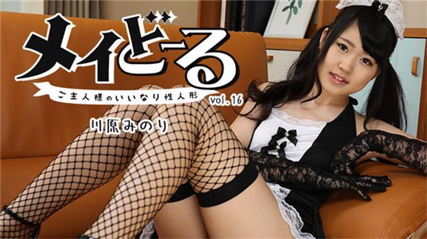 HEYZO 2275 メイどーる Vol.16~ご主人様のいいなり性人形~ – 川原み...