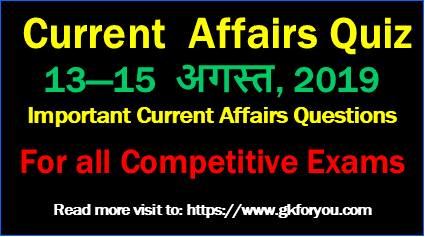 Daily Current Affairs and Quiz: 13-15 August, 2019