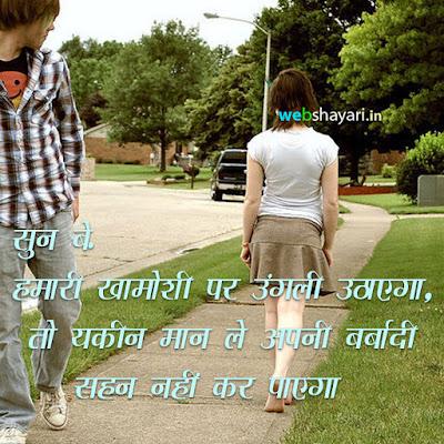 girl attitude status hindi