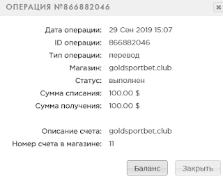 goldsportbet.club отзывы