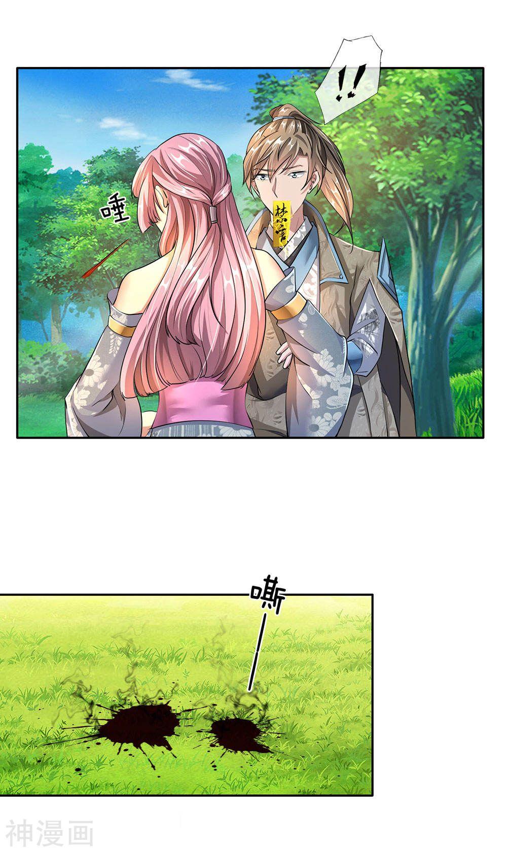 Nghịch Thiên Kiếm Thần chap 89 - Trang 11