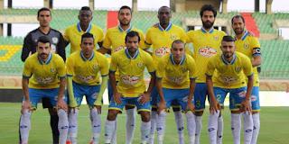 اون لاين مشاهدة مباراة الإسماعيلي والمقاولون العرب بث مباشر 14-4-2018 كاس مصر اليوم بدون تقطيع