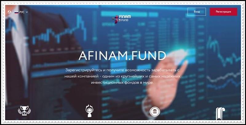 Мошеннический сайт afinam.fund – Отзывы, развод! Компания Afinam Fund мошенники