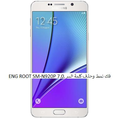 Top Five Sm N920p Eng Root - Circus