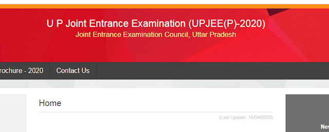 JEECUP Exam Date 2020   Polytechnic Exam Top 20 Most Important Questions