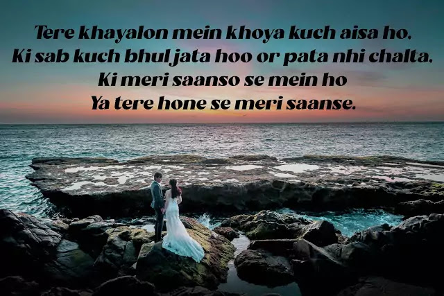 love shayari image hd download 2019