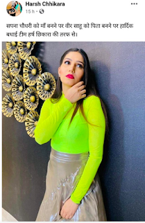 Does Haryanvi Dancer Sapna Choudhary become a mother in really?