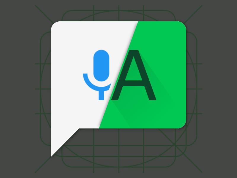 -تطبيق تحويل الرسائل الصوتية إلى نص Transcriber for WhatsApp