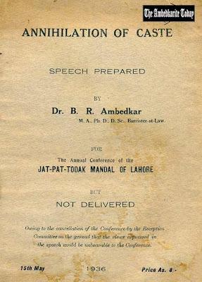 Annihilation of Caste: A Reply to Mahatma Gandhi