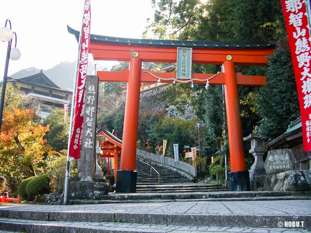 熊野那智大社・一の鳥居