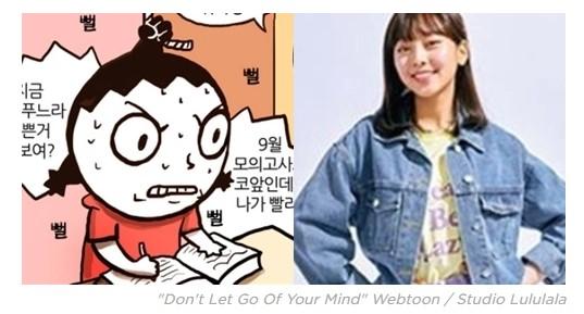 Hanging On : Sinopsis dan Review Web Drama Korea