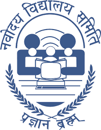 Navodaya Vidyalaya Samiti (NVS) Std 06 Entrance Exam (Gujarati) Question Paper (11-01-2020)