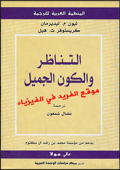 تحميل كتاب rework مترجم pdf
