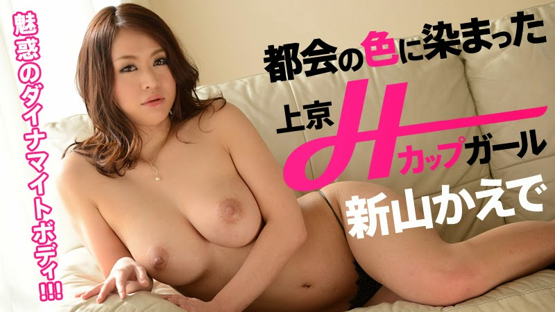 VddYZf No.0428 Kaede Niiyama 02230