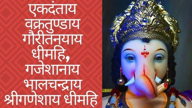 Ganesha-Stories