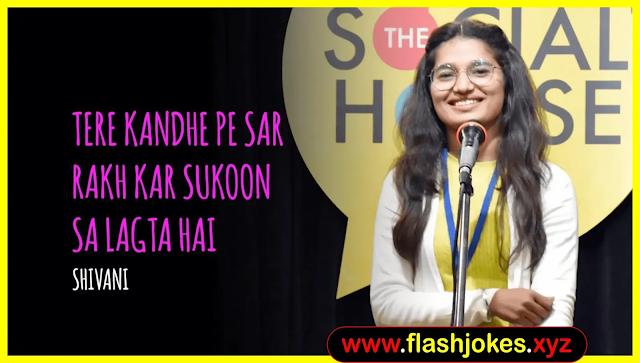 Tere Kandhey Pe Sir Rakh kar Sukoon Sa Lagta Hai | Shivani | The Social House Poetry