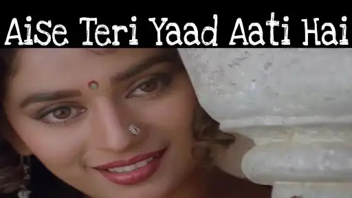 Aise Teri Yaad Aati Hai   Khalnayak
