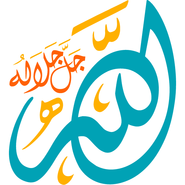 Arabic Calligraphy allah islamic illustration vector color download free svg