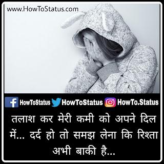 whatsapp group status in hindi