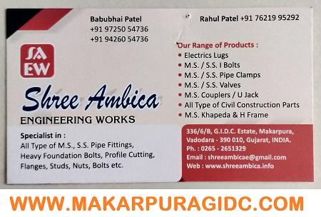 SHREE AMBICA ENGINEERING WORKS - 9725054736 9426054736 7621995292