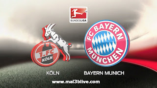 مشاهدة مباراة بايرن ميونخ وكولن اليوم 21-9-2019 في الدوري الألماني