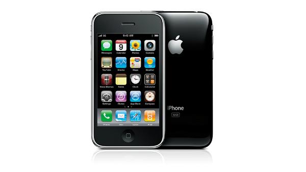 تقارير: بيع هواتف آيفون مقابل 40 دولار فقط!