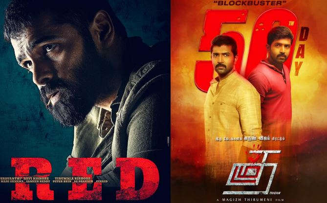 thadam-hindi-and-telugu-remake-red-movie-ram-pothineni