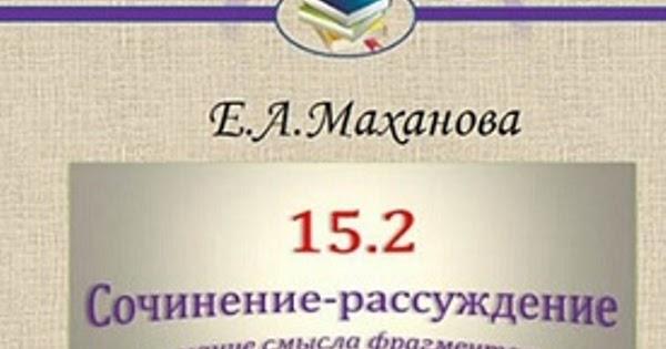 uchebniku-nemetskogo-sochinenie-rassuzhdenie-o-vazhnosti-znaki-prepinaniya-na-pismennoy-rechi-ochen-vazhni-sozvezdie-bolshaya-medveditsa