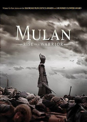 mulan rise of a warrior 2009