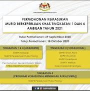 Permohonan Kemasukan Murid Berkeperluan Khas Tingkatan 1 & 4 Ambilan Tahun 2021