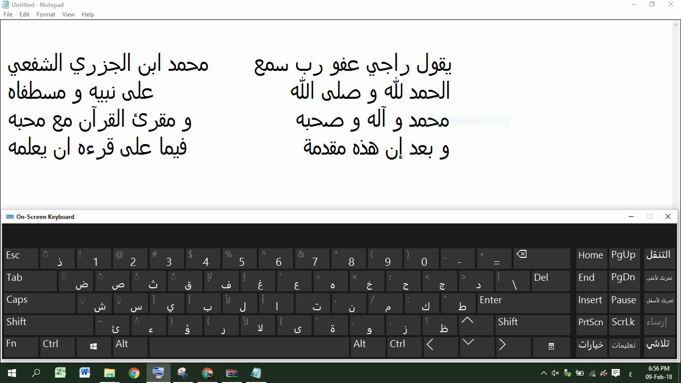 Tutorial Lengkap Menulis Huruf Arab di Laptop testing