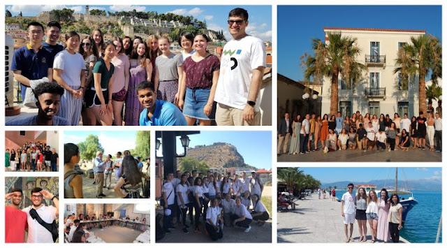 Με επιτυχία ολοκληρώθηκε το Θερινό Πρόγραμμα του Harvard στην Ελλάδα