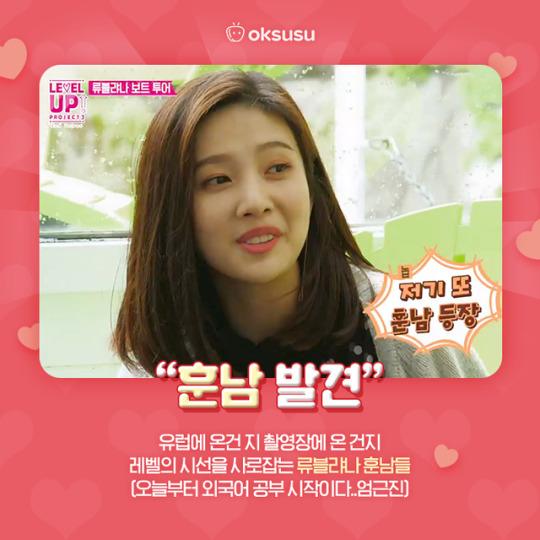 Sungjoyfamily: 180813-181005 Level Up Project Season 3 - Red Velvet