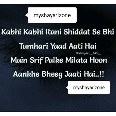 Aansu Shayari in Hindi