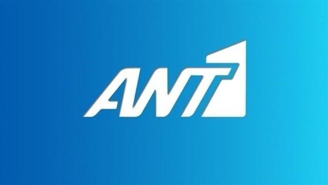 ANT1: Οι δύο εκπομπές που πάνε για το δεύτερο μισό της σεζόν