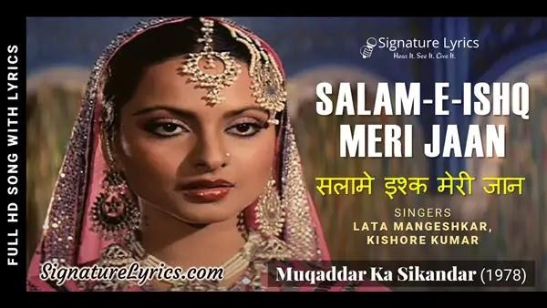 Salame Ishq Meri Jaan Lyrics - Lata Mangeshkar - Kishore Kumar